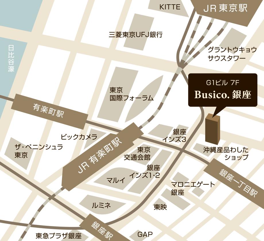 銀座コワーキングスペース_busico銀座_アクセス
